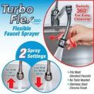Arejador P/ Torneira Turbo Flex